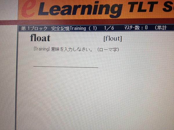 問題 float 意味を入力しなさい