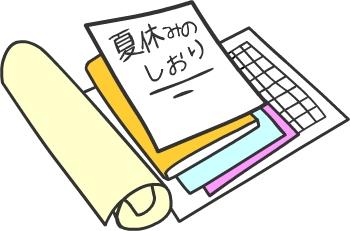 ニュートンでは、自立型個別 ... : 中学の漢字 : 中学
