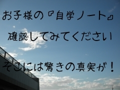 jigakuno-to